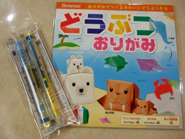 動物折り紙_640