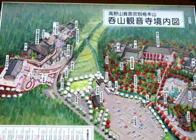 呑山観音寺地図_640