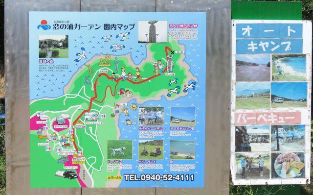 恋の浦園内マップ_640