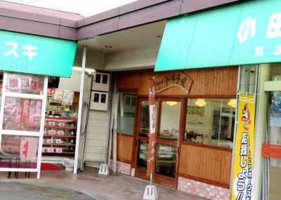 トイチ店舗一角_400