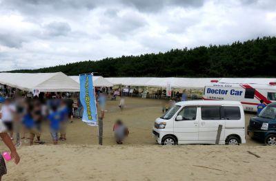 新宮砂の芸術祭ドクターカー_400
