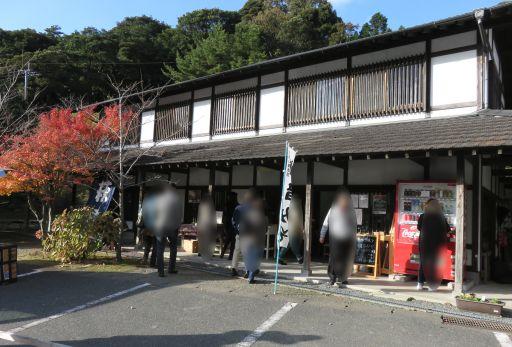 呑山観音茶室入口_512
