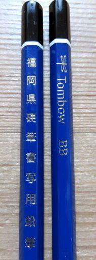 福岡県硬筆用鉛筆_512