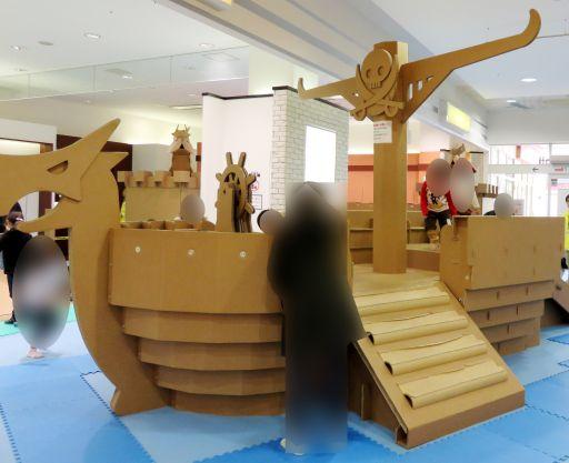 段ボール遊園地海賊船_512