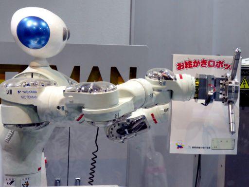 久留米科学館お絵かきロボット_512