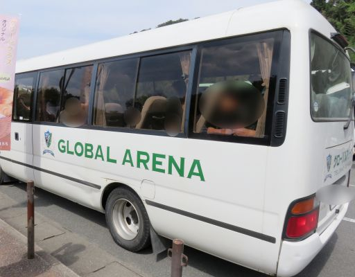 グローバルアリーナバス_512