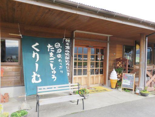 小次郎の里入口斜め_512