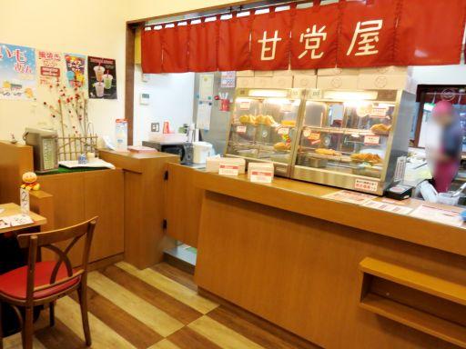 吉塚甘党屋店内_512