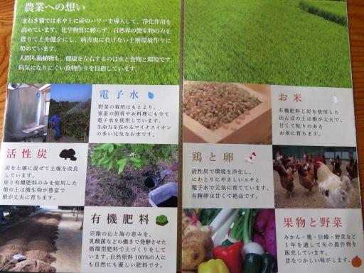 招き猫農業_512