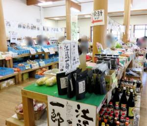 吉野ケ里道の駅店内_512