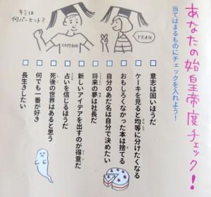 九国博パンフ3_512