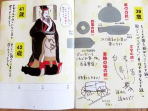 九国博パンフ2_512