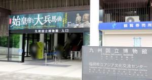 九国博入口_512
