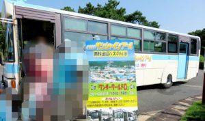 サンシャインバス_512